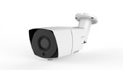 5MP Manual Zoom IP IR Bullet Camera